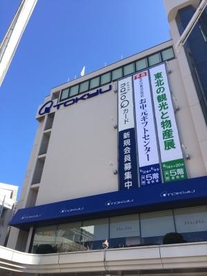 長野東急_180629_0007
