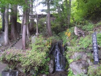 上信越高原国立公園180505