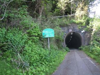 青木坂トンネル180505