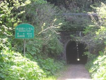 乳母岳トンネル180505
