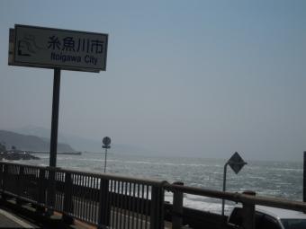 糸魚川市これからも結構あったよ180505