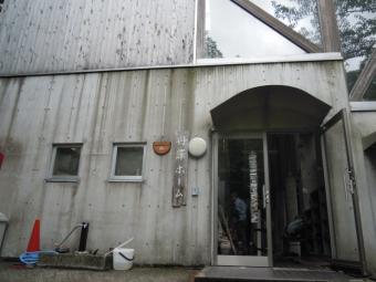 丹沢ホーム180519