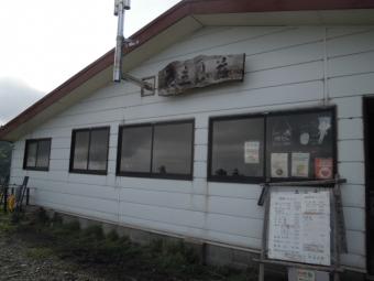 花立山荘180519