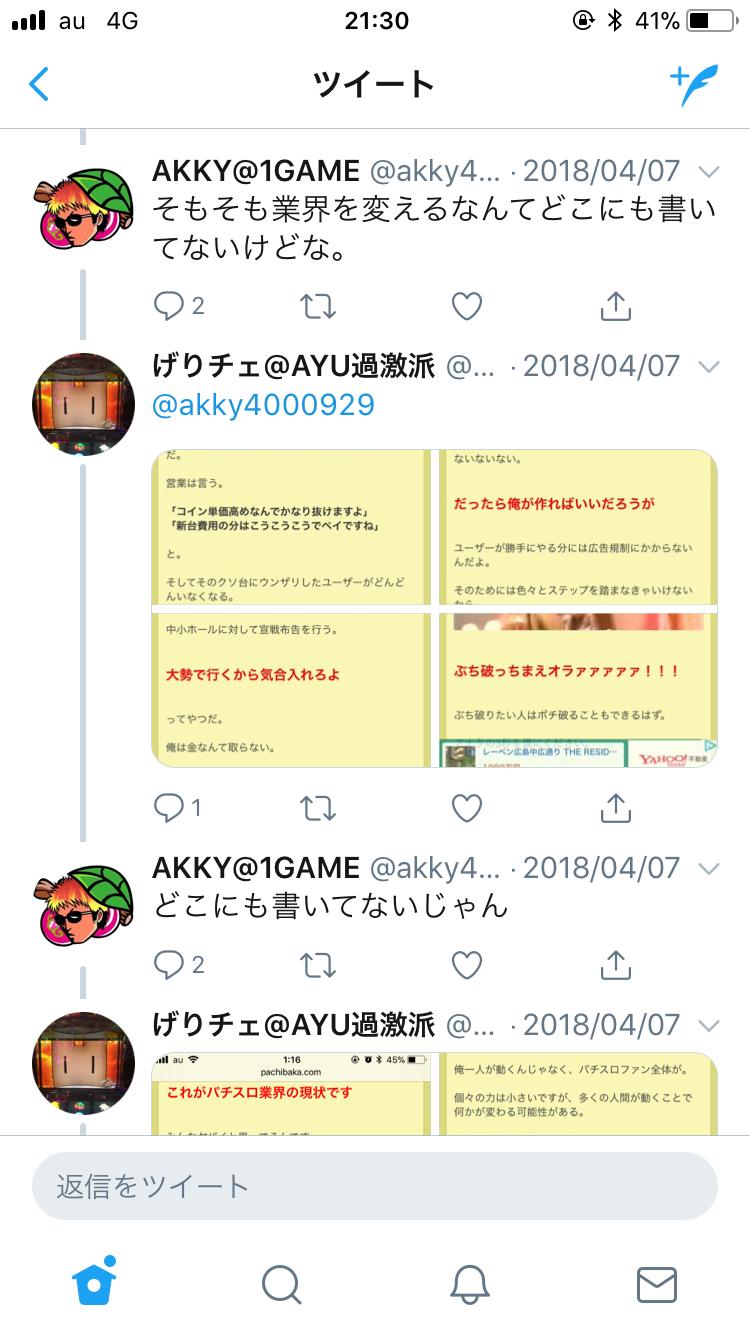 08_20180419214621d4f.png