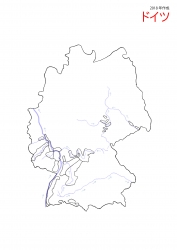 2018ドイツ⑤