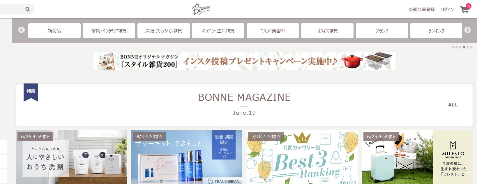 Screenshot-2018-6-19 BONNE(ボンヌ) ソーシャルセレクトショップ 通販サイト