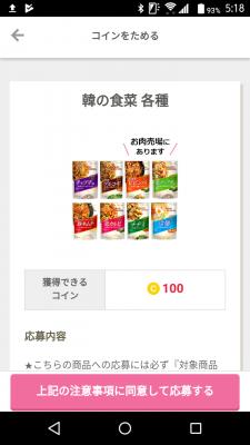 itsmon 韓の食彩