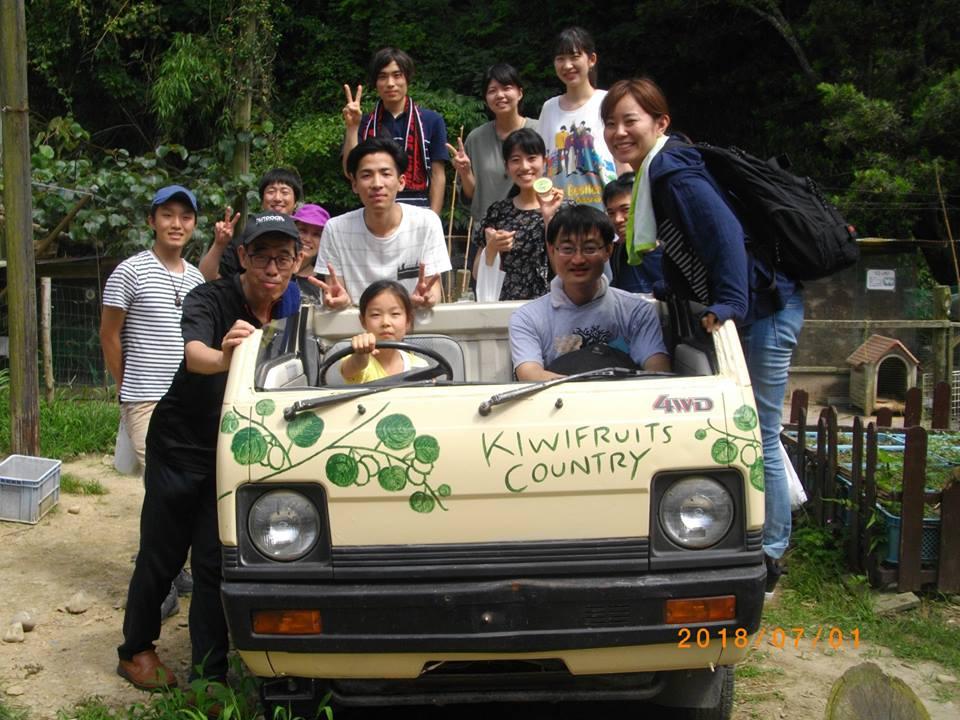 キウィ国際協力13