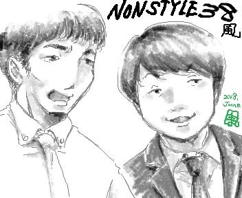 NONSTYLE38(サンパチ)