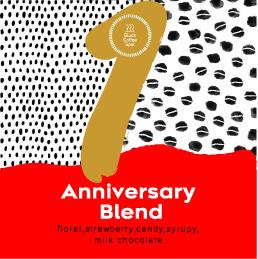 通販用豆袋Anniversary