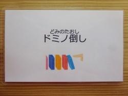 20180426 (1)
