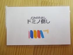 20180516 (1)