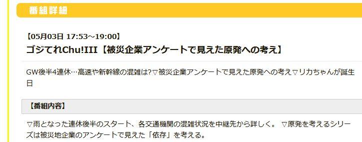 FCT20180503