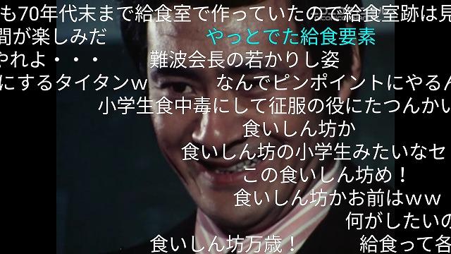 Screenshot_20180415-143018.jpg