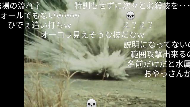 Screenshot_20180513-143404.jpg