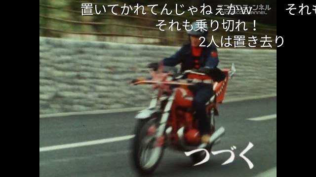 Screenshot_20180513-143508.jpg