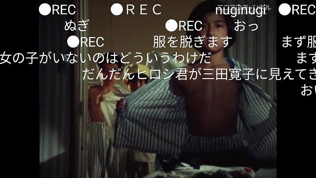 Screenshot_20180701-192606.jpg