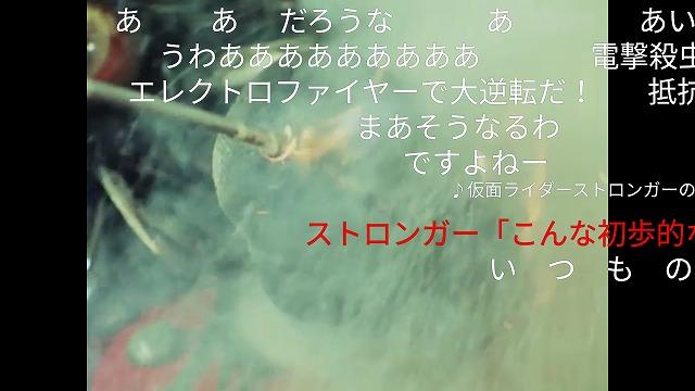 Screenshot_20180701-193331.jpg
