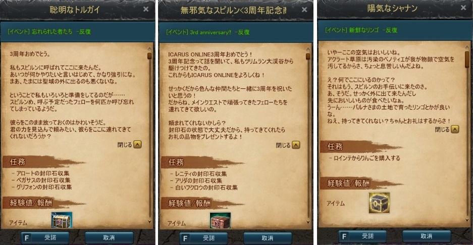ScreenShot 2018-04-29 (07-54-00)