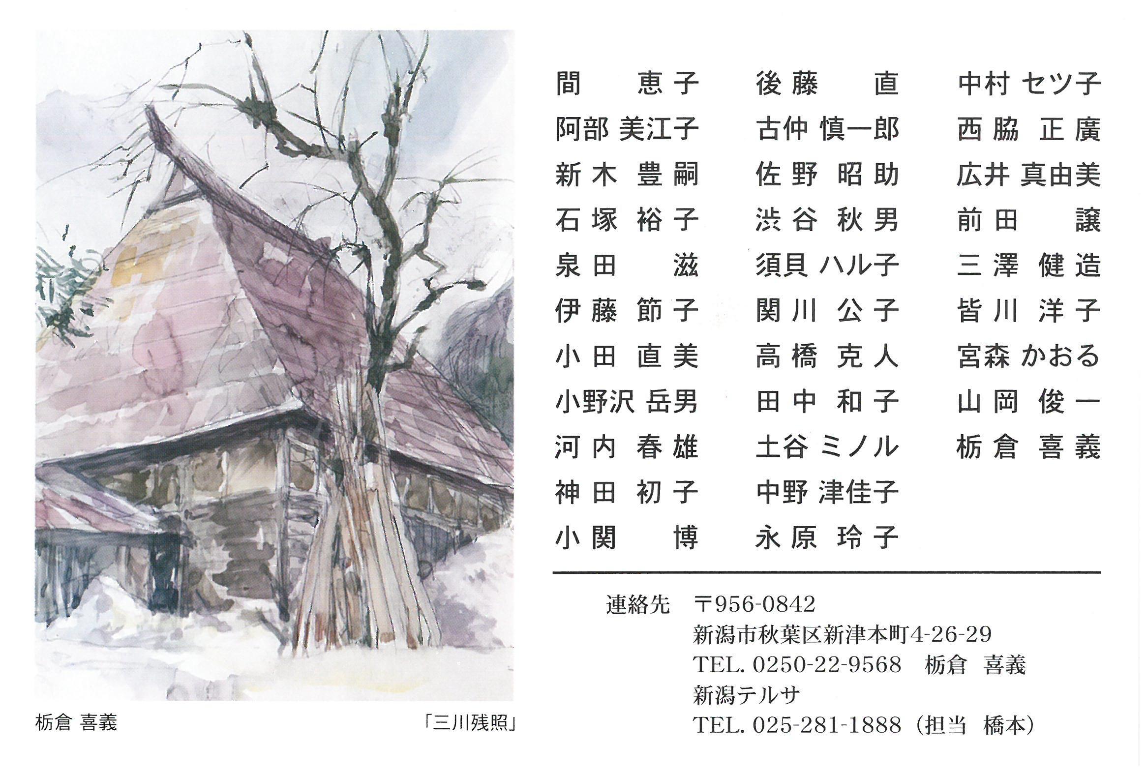 SKM_C224e18050909490_0001.jpg