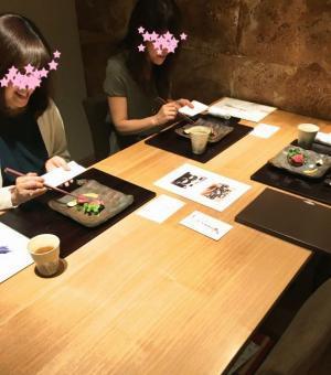 20180512日本料理1
