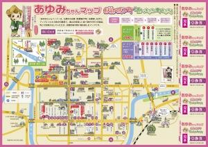 map-o2017.jpg