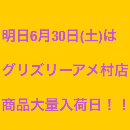 fc2blog_201806261935014cf.jpg