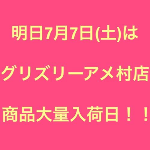 fc2blog_20180706181708f91.jpg