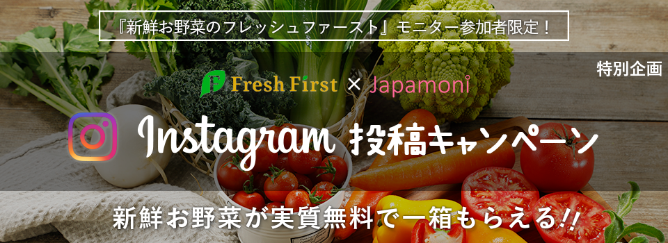 20180510102028_FreshFirst.png