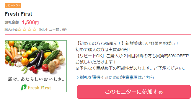 japamoniffrsh[