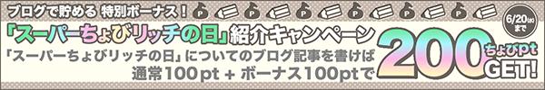 bnr_600_100 (1)