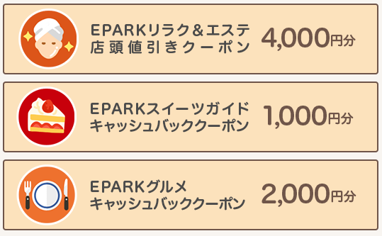 eparkcphy.png