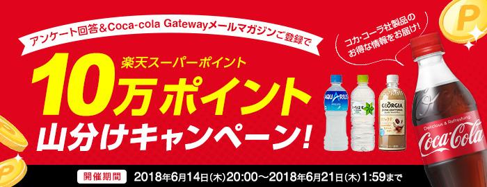 gateway_0531_v2.jpg