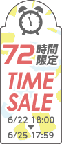 timesale_on.png