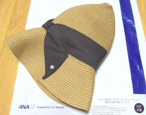 ANAUVカット帽子