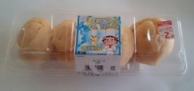 不二家 洋菓子屋さんのシュークリーム01