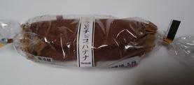 まるごとチョコバナナ01