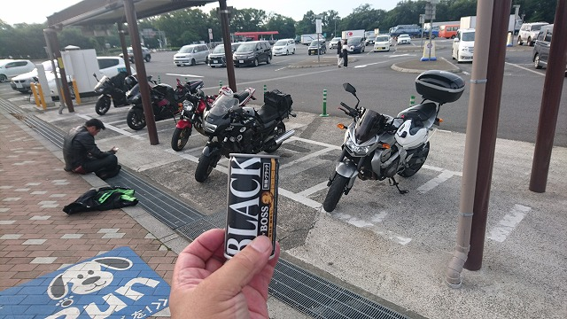 PIC_20180708_174704.jpg