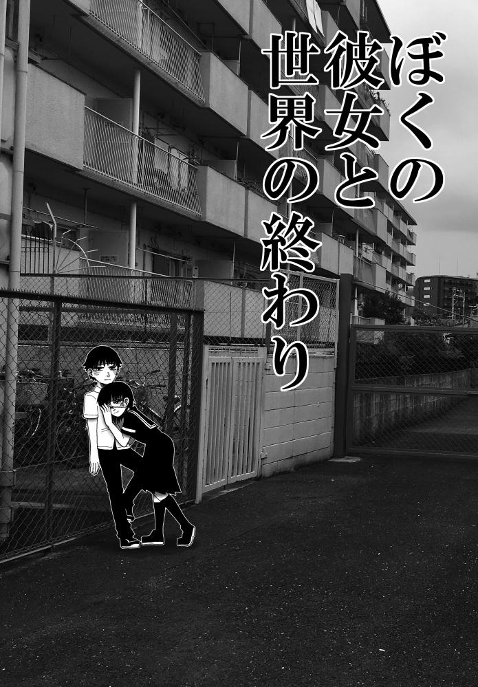 A5_hyoushi_1mmCMYK.jpg