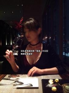 ホテルディナー②