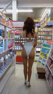 白レオタード②