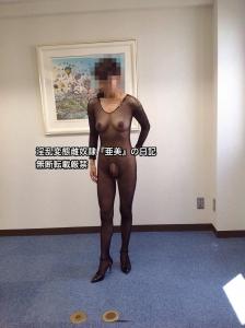 黒全身網タイツ①