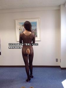 黒全身網タイツ②