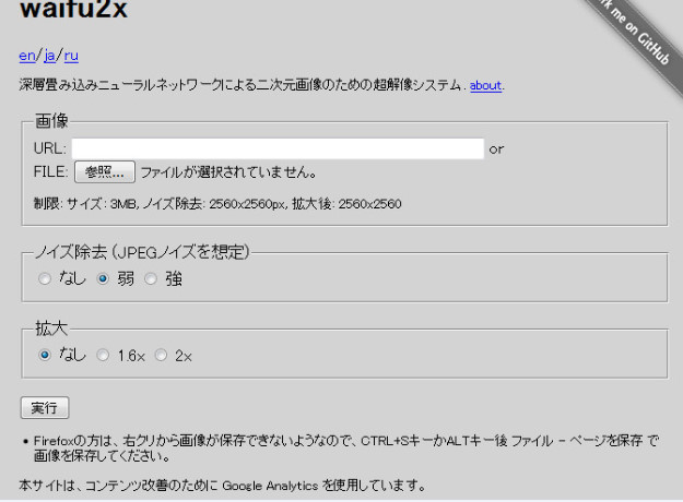 便利サイトまとめ15
