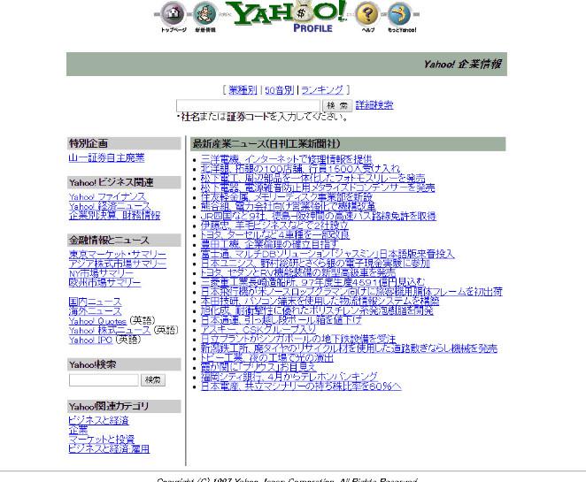 便利サイトまとめ13