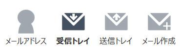 便利サイトまとめ7