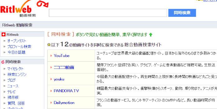 便利サイトまとめ5