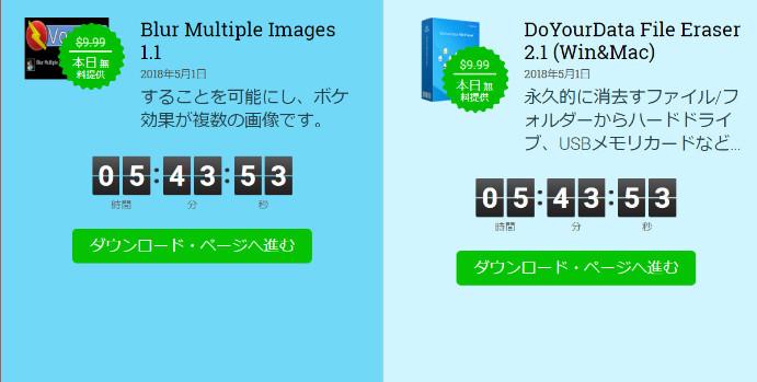 便利サイトまとめ40