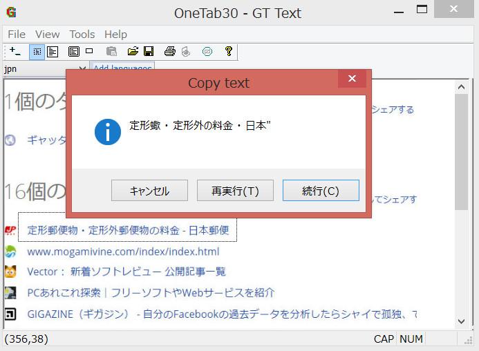 GT Text7