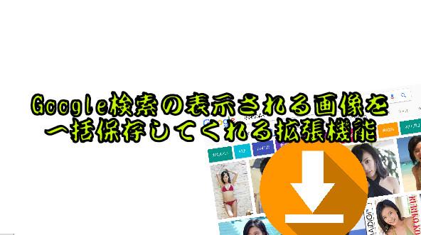 Image Downloader1